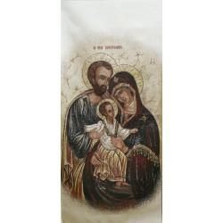 Paño de atril Sagrada Familia (gobelin)
