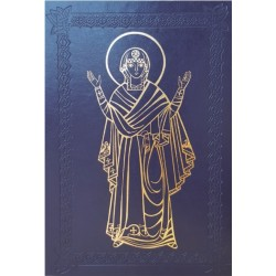 Libro de la Sede