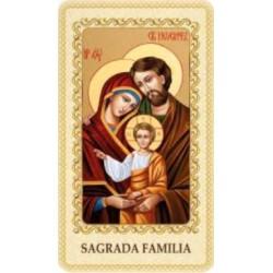 Estampa Sagrada Familia 2